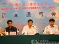 2012南宁第三届性文化节及相关用品展览会12月21日至23日在广西展览馆举行