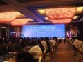 第11届中国-东盟博览会集中签订百个国内合作项目