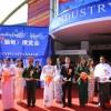 缅甸工业展开幕式及会展现场