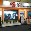 中国联通展示