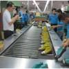 发展皮鞋原辅料是越南企业融入国际市场的必然要求