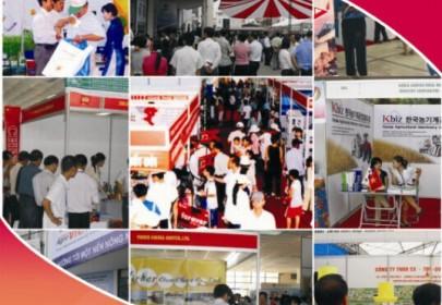 2018中国-东盟越南农业展览会