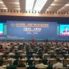 东盟处于工业化高速发展阶段 有利推进产能合作