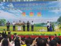 2016广西新能源汽车推广暨第六届节能减排新产品新技术展示会 11月桂林相邀