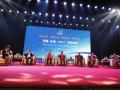 东盟—云南(10+1)浙商论坛在昆举行