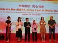 中国-东盟大型人文纪录片发布仪式在雅加达举行
