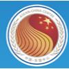 2019中国-东盟智能产业大会