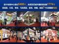 2020年中国—东盟博览会9月18-21日举办 主题国为老挝