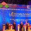 2020中国五金机电产品(越南)国际贸易展会
