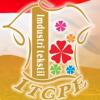 2020印尼国际纺织制衣及印花工业展览会