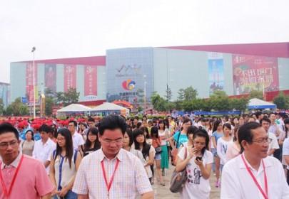 2020中国—东盟博览会 人流如织,万商云集